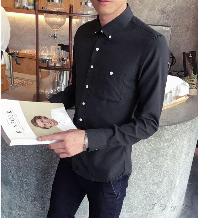 期間限定 ボタンダウンシャツ メンズ トップス シャツ 長袖 ボタンダウン 無地 白 黒 カラーシャツ カッターシャツ Yシャツ 大きいサイズ インナー シンプル きれいめ カジュアル メンズファッション カジュアルシャツ ※fu