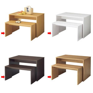 コの字型ネストテーブル 木製 Sサイズ 幅108cm カラー4色 EX6-84-7-1【代金引換不可】【北海道・沖縄・離島送料別途】