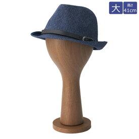 木調ヘッド マネキンヘッド ABS樹脂製 木目調プリント 大サイズ 高さ41cm EX6-545-36-2【代金引換不可】