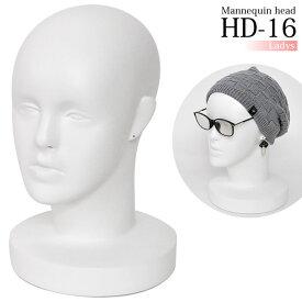 【あす楽】マネキンヘッド レディース FRP樹脂製 ホワイト ピアス穴加工済 HD-16
