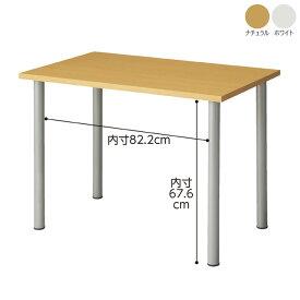 エコノミーデスク シンプルテーブル 幅100cm 奥行60cm ホワイト/ナチュラル EX6-340-3-1【代金引換不可】