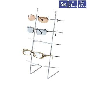 卓上メガネ掛け 眼鏡スタンド スチール製 5段 クロームメッキ EX6-162-3-2