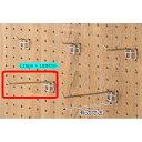 有孔パネル用フック 10本セット クローム φ4mm 長さ15cm EX6-123-8-4【代金引換不可】