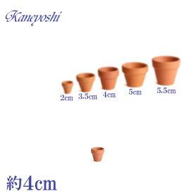 売れ筋 植木鉢 陶器 おしゃれ サイズ 4cm ミニミニテラコッタ