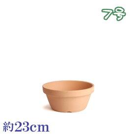 植木鉢 陶器 おしゃれ サイズ 23cm 安くて植物に良い鉢 素焼鉢ASA 7号