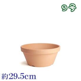 植木鉢 陶器 おしゃれ サイズ 29.5cm 安くて植物に良い鉢 素焼鉢ASA 9号