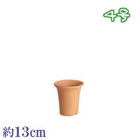 植木鉢 陶器 おしゃれ サイズ 13cm 安くて植物に良い鉢 素焼並ラン鉢 4号