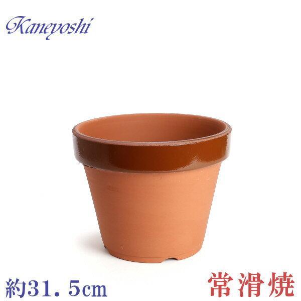 植木鉢 陶器 おしゃれ サイズ 【31cm】 安くて丈夫 ダ温鉢深 10号