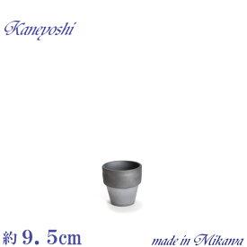 植木鉢 陶器 おしゃれ サイズ 3号 安くて植物にイイ ライフ ダークシルバー 9cm
