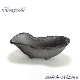 植木鉢 陶器 おしゃれ サイズ 46cm 安くて植物にイイ TA0210 カレー皿風足付ポット M イブシ きまぐれ作家の鉢