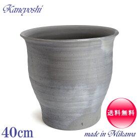水瓶尻丸13号 睡蓮鉢 めだか鉢 金魚鉢 鉢カバーにも 陶器 おしゃれ 大型 サイズ 40cm 安くて丈夫 日本製(三河焼) 手造り エンシャント