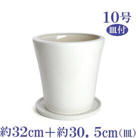 受皿付 KY6010−32 ホワイト & 受皿 KY8300 白