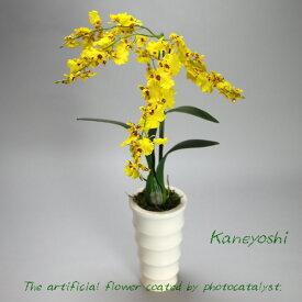 お祝い 造花 フラワーギフト 光触媒オンシジューム 1本立 イエロー