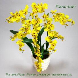 お祝い 造花 フラワーギフト 光触媒オンシジューム 3本立 イエロー