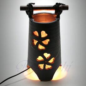 【今だけ特価】照明 陶器 おしゃれ 高級 さくら灯り 8054−06 信楽焼 お祝い 贈り物 玄関 室内