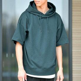 パーカー メンズ ビッグシルエットパーカーTシャツ トップス 半袖 夏 パーカーカットソー/tp1372/3カラーS〜XL