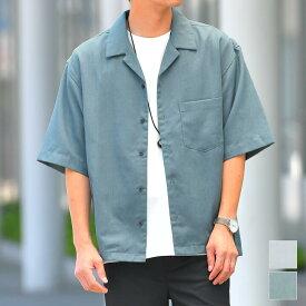 夏素材 BIGシルエットオープンカラーシャツ/ts0017&ts0005/2カラーM.L