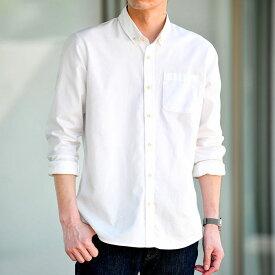 シャツ メンズ オックスフォードボタンダウンシャツ キレイめ 大人カジュアル 白シャツ トップス/ts0240-t240/3カラーS〜XL