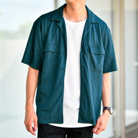 シャツ メンズ 接触冷感オープンカラーシャツ トップス 開襟シャツ 開衿 涼しい 半袖/ts1378/4カラーS〜XL