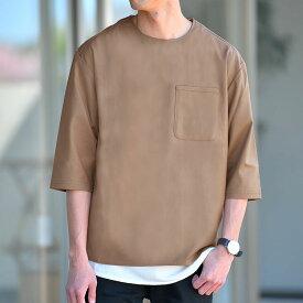 シャツ メンズ 7分袖プルオーバーシャツ トップス 春 Tシャツ/tt1407/3カラーS〜XL