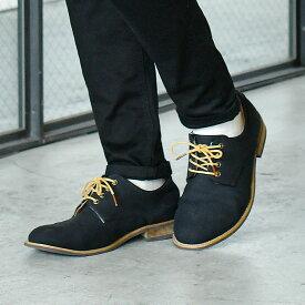シューズ メンズ 靴 キャンバスシューズ シューズ/as0500/ブラックS〜XL