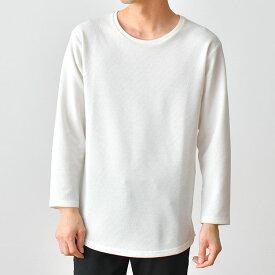 Tシャツ メンズ 長袖ロング丈ワッフルTシャツ カットソー 重ね着 レイヤード トップス インナー/tt1156/2カラーS〜XXL
