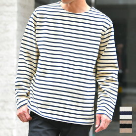 Tシャツ メンズ 長袖バスクボーダーTシャツ カットソー マリン 爽やか カジュアル トップス 春/tt1224/2カラーS〜XL