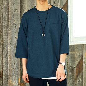Tシャツ メンズ 7分袖カットソー 春夏 シンプル トップス カジュアル/tt1320/2カラーS〜XL