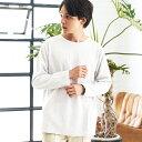 吸湿発熱×NANOTEC(R)長袖ロング丈Tシャツ/tt1566/2カラーXS〜XXL