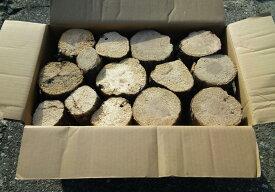 産卵材 C規格品(クヌギ材・ナラ材混合) 約20〜40本入り×1箱