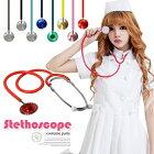 コスプレナース聴診器8カラースコープナース服看護婦女医白衣医者ナースコスチューム制服ハロウィングッズコスセクシーコスプレ衣装cosplay