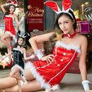 【送料無料】サンタコスプレ大人バニーガール衣装仮装クリスマスコスチューム大人衣装セクシーサンタクロースクリスマスコスチュームパーティーブラックサンタ即日サンタコス2018