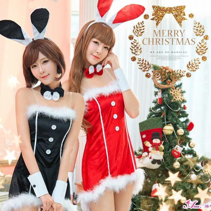 サンタ コスプレ クリスマス コスプレ バニーガール 衣装 レディース 仮装 クリスマス コスチューム 大人 衣装 セクシー サンタクロース クリスマスコスチューム パーティー ブラックサンタ サンタコス 可愛い かわいい 2018 costume