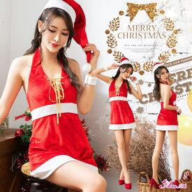 サンタ コスプレ クリスマス レディース サンタ 衣装 サンタクロース クリスマスコスチューム 大人 ワンピース サンタ帽子 仮装 セクシー パーティ サンタコス 可愛い かわいい サンタコスプレ サンタ衣装 大人用 可愛い 2021 エロ 過激
