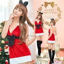 コスプレ サンタ レディース サンタクロース 衣装 セクシー サンタコス コスチューム クリスマス