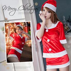 クリスマス コスプレ サンタ コスチューム クリスマス コスプレ レディース 大人 衣装 衣装 セクシー サンタクロース クリスマスコスチューム パーティー 即日 2019