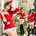 サンタ コスプレ レディース サンタクロース 衣装 セクシー サンタコス コスチューム クリスマス