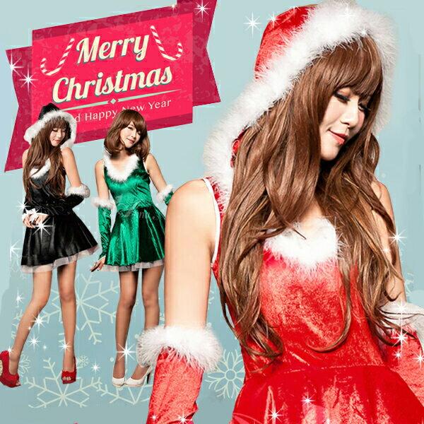 【送料無料】サンタ コスプレ サンタコス 衣装 クリスマス コスチューム 大人 過激 レディース 衣装 セクシー サンタクロース クリスマスコスチューム パーティー 仮装 赤 ブラックサンタ 緑 青 ミニスカート 即日発送 2018 cosplay costume