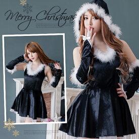 クリスマス コスプレ ブラックサンタ セクシー サンタ コスプレ レディース 大人 クリスマス コスチューム 衣装 サンタコス 可愛い かわいい ワンピース 黒 ミニスカート クリスマスコスチューム costume