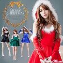 【送料無料】サンタコスプレサンタコス大人衣装クリスマスコスチューム衣装レディースミニスカサンタセクシーサンタクロースパーティコスプレクリスマスコスチューム仮装赤緑ブラックサンタグリーン青白2018