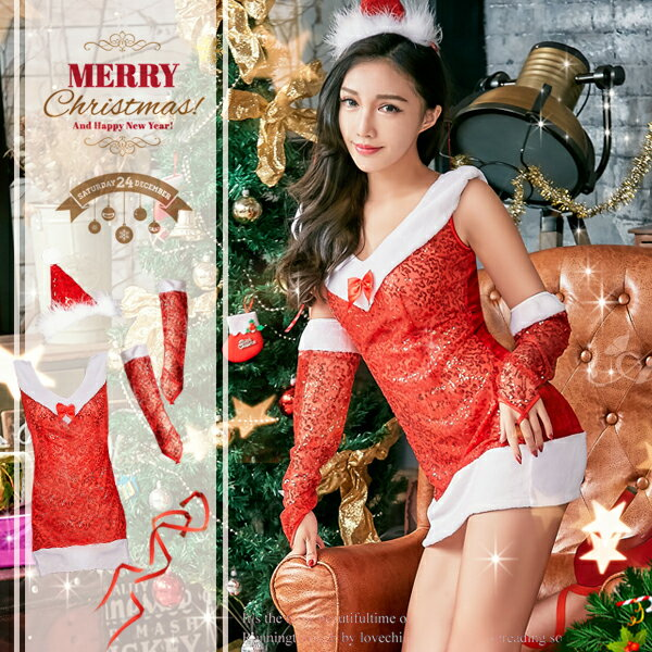 【即納】 【送料無料】セクシー サンタ コスプレ クリスマス コスチューム 大人 過激 レディース サンタコス 衣装 セクシー サンタクロース クリスマスコスチューム パーティー ミニスカート 即日 2018 cosplay costume