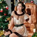 クリスマス コスプレ トナカイ サンタコス 可愛い かわいい コスプレ衣装 クリスマス コスチューム ミニスカサンタ 大…