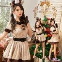 クリスマス コスプレ トナカイ サンタコス 可愛い かわいい コスプレ衣装 クリスマスコスチューム ミニスカサンタ 大…