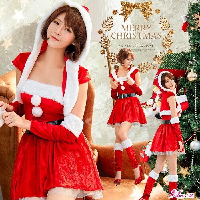 サンタ コスプレ クリスマス コスプレ レディース コスチューム ホワイトデー お返し 大人 サンタコス 可愛い かわいい 衣装 セクシー サンタクロース クリスマスコスチューム ホワイトデー お返し パーティー 即日 2019