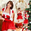 サンタコスプレクリスマスコスプレレディースコスチューム大人サンタコス可愛いかわいい衣装セクシーサンタクロースクリスマスコスチュームパーティー即日2019