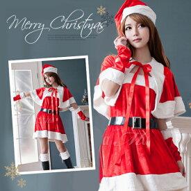 サンタ コスプレ レディース セクシー クリスマス サンタコス かわいい サンタレディ サンタガール サンタクロース コスチューム 衣装 セクシー パーティー イベント キャバ