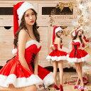 サンタ コスプレ レディース セクシー クリスマス コスチューム 大人 サンタコス 可愛い かわいい サンタクロース 衣装 ワンピース クリスマスコスチューム エロ パーティー ブラックサンタ ミニスカサンタ 即日 2019 キャバ嬢