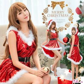 サンタ コスプレ レディース セクシー クリスマス コスチューム 大人 サンタコス 可愛い かわいい サンタクロース 衣装 クリスマスコスチューム エロ パーティー 即日 2019