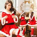 サンタ コスプレ レディース セクシー クリスマス コスチューム 大人 サンタコス 可愛い かわいい 衣装 サンタクロース クリスマスコスチューム エロ パーティー ブラックサンタ ミニスカサンタ 即日 2019 cosplay costume キャバ嬢 長袖