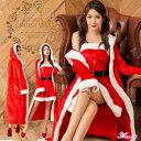 サンタ コスプレ レディース セクシー クリスマス コスチューム 大人 サンタコス 可愛い かわいい 衣装 サンタクロース クリスマスコスチューム エロ パーティー 即日 2019